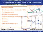 3 optical beamformer e o and o e conversion6