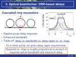 3 optical beamformer orr based delays1