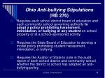 ohio anti bullying stipulations hb 276