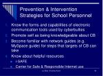 prevention intervention strategies for school personnel