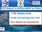 rti report to ntia nist on ipv6