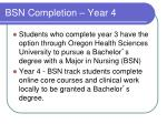bsn completion year 4
