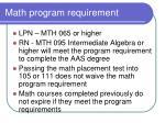 math program requirement