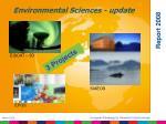 environmental sciences update