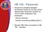 hb 153 personnel