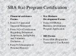 sba 8 a program certification1