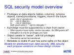 sql security model overview