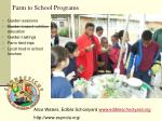 farm to school programs