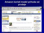 amazon koristi model prihoda od prodaje