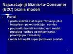 najzna ajniji b iznis to consumer b2c biznis m odel i2