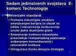 se dam jedinstvenih svojstava e komerc technolog ije3