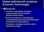 se dam jedinstvenih svojstava e komerc technolog ije4