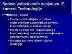 se dam jedinstvenih svojstava e komerc technolog ije5