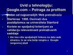 uvid u tehnologiju google com potraga za profitom
