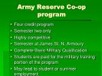 army reserve co op program