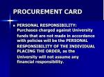 procurement card3