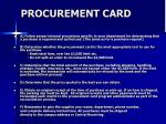 procurement card4