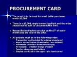 procurement card6