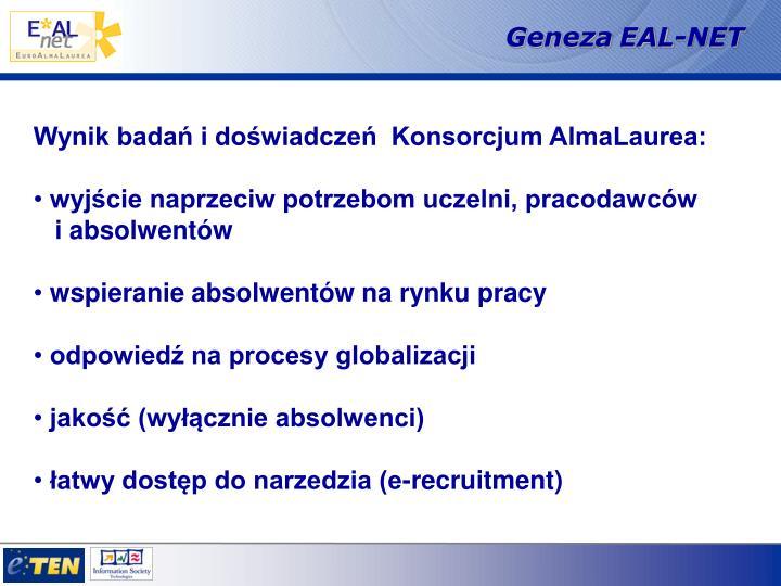 Geneza eal net