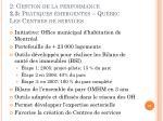 2 gestion de la performance 2 3 pratiques mergentes qu bec les centres de services