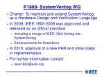 p1800 systemverilog wg