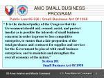 amc small business program