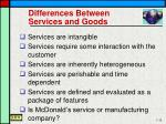 differences between services and goods