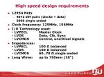 high speed design requirements