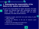 1 redesigning the responsibility of the state to h e system and institutes7