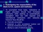 1 redesigning the responsibility of the state to h e system and institutes8