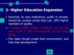2 higher education expansion4