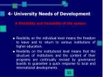 4 university needs of development2