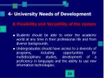 4 university needs of development4