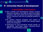 4 university needs of development7