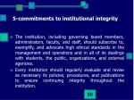 5 commitments to institutional integrity1