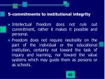 5 commitments to institutional integrity11