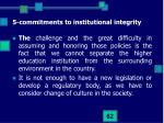 5 commitments to institutional integrity13