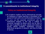 5 commitments to institutional integrity5