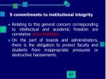 5 commitments to institutional integrity8