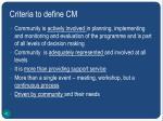 criteria to define cm