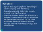 role of cm