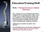 education training skill