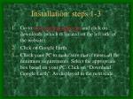 installation steps 1 3