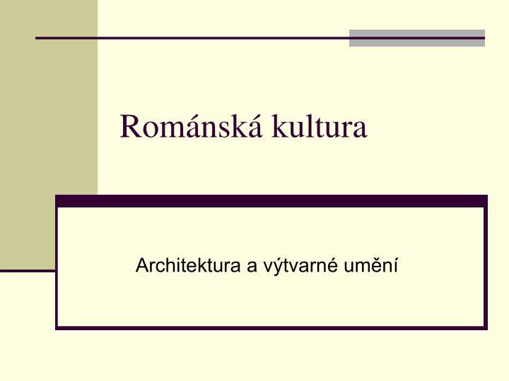 Rom nsk kultura