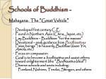 schools of buddhism3
