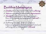 buddhist metaphysics