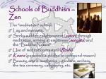 schools of buddhism zen