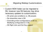 migrating webtop customizations