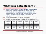 what is a data stream