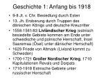 geschichte 1 anfang bis 1918